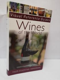 visual reference guides wines of the world