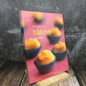 the essential baking cookbook