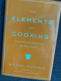 现货 The Elements of Cooking: Translating the Chef's Craft for Every Kitchen