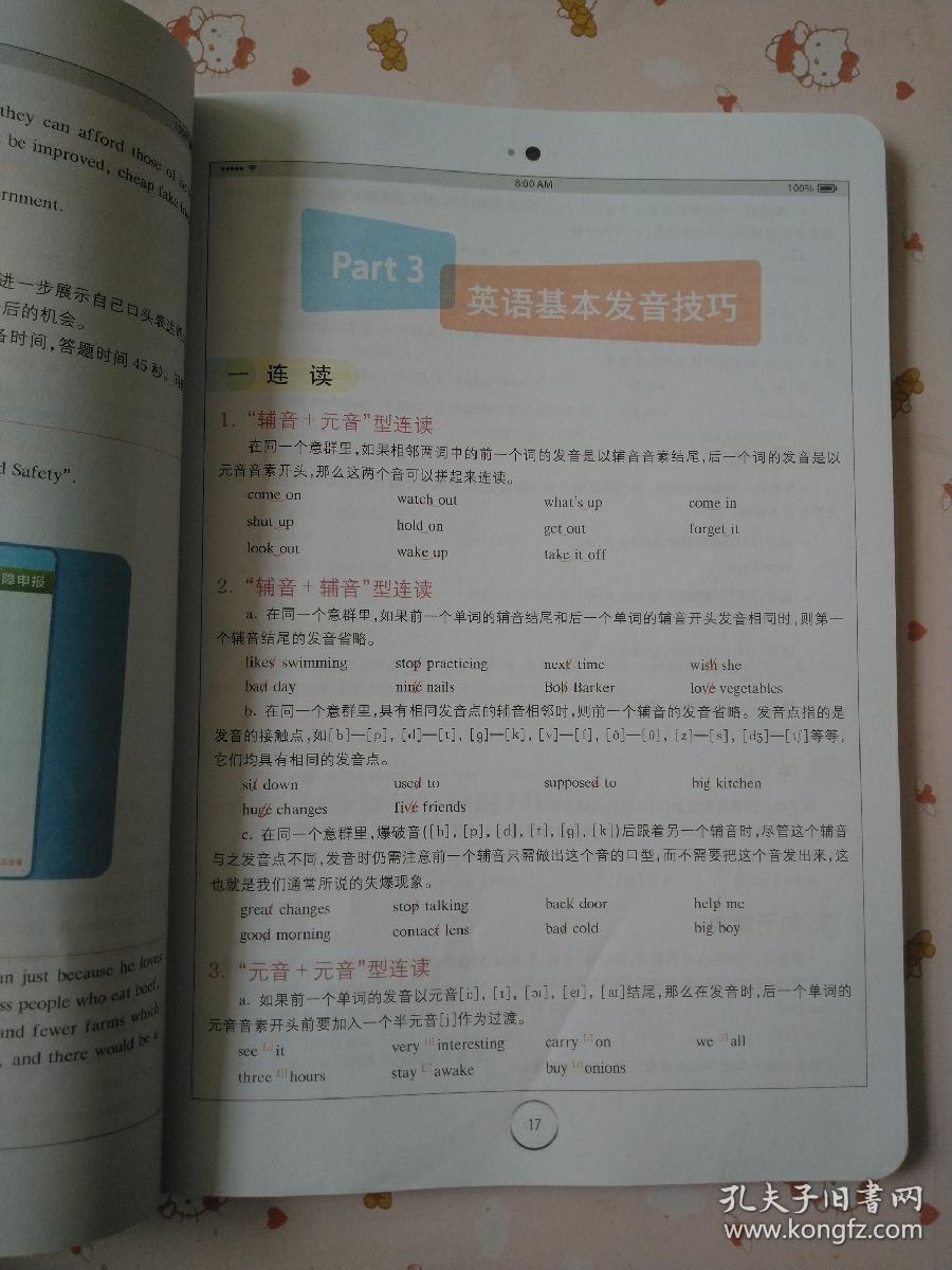 英语名片范文图片