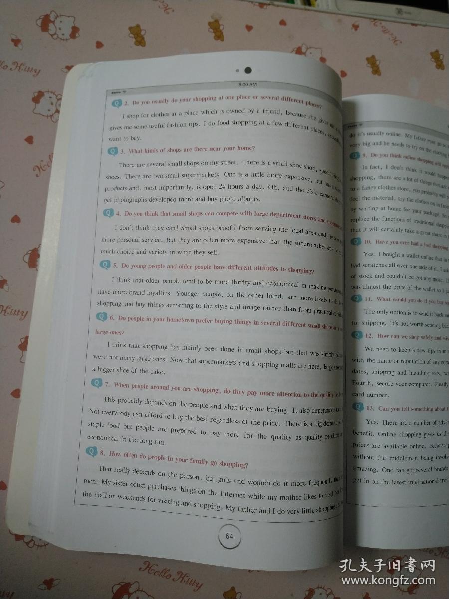英语书信格式范文图片