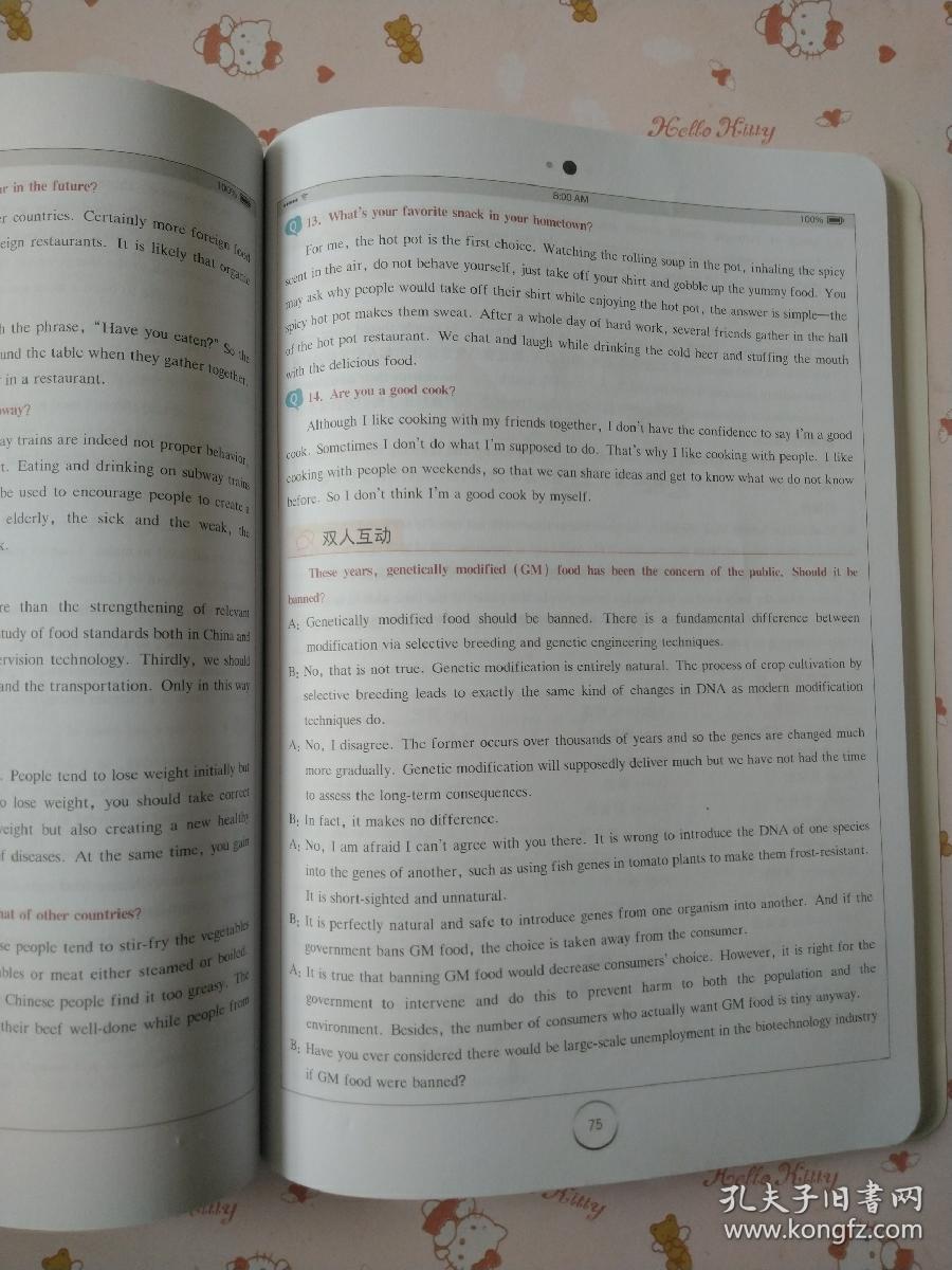 英语手写范文图片