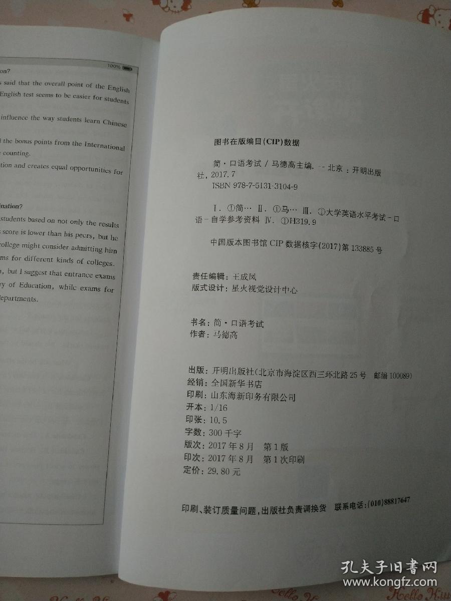 英语名片格式范文图片