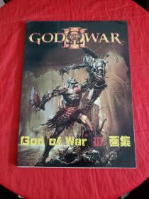 God of War III 画集