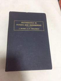 MATHEMATICS IN PHYSICS AND ENGINEERING