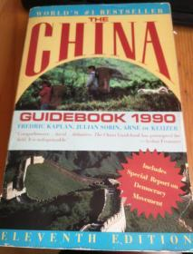 THE CHINA GUIDEBOOK 1990