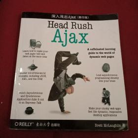 深入浅出Ajax:Head Rush Ajax