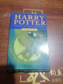 Harry Potter and the Prioner of Azkaban (哈里波特与阿兹卡班的囚徒)