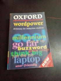Oxford Wordpower Dictionary for learners of English : New Edition  [牛津词汇库 大32开]