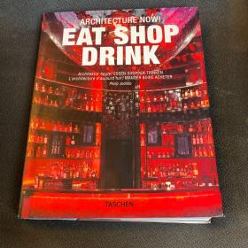 Architecture Now! Eat Shop Drink吃喝购物一站式建筑学