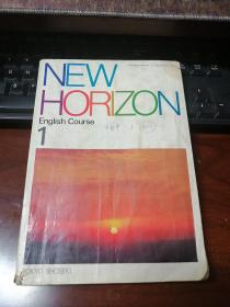 NEW HORIZON English COURSE 1  【昭和49年日本原版】