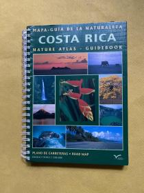 COSTA RICA NATURE ATLAS-GUIDEBOOK