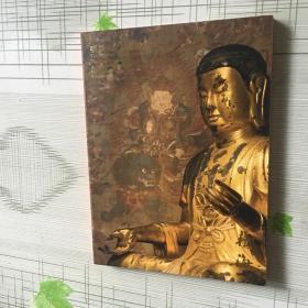 明点—金铜佛像(瀚海2012秋季拍卖会)