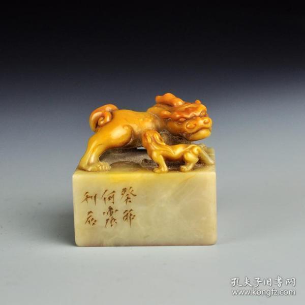 寿山石俏色貔貅印章
