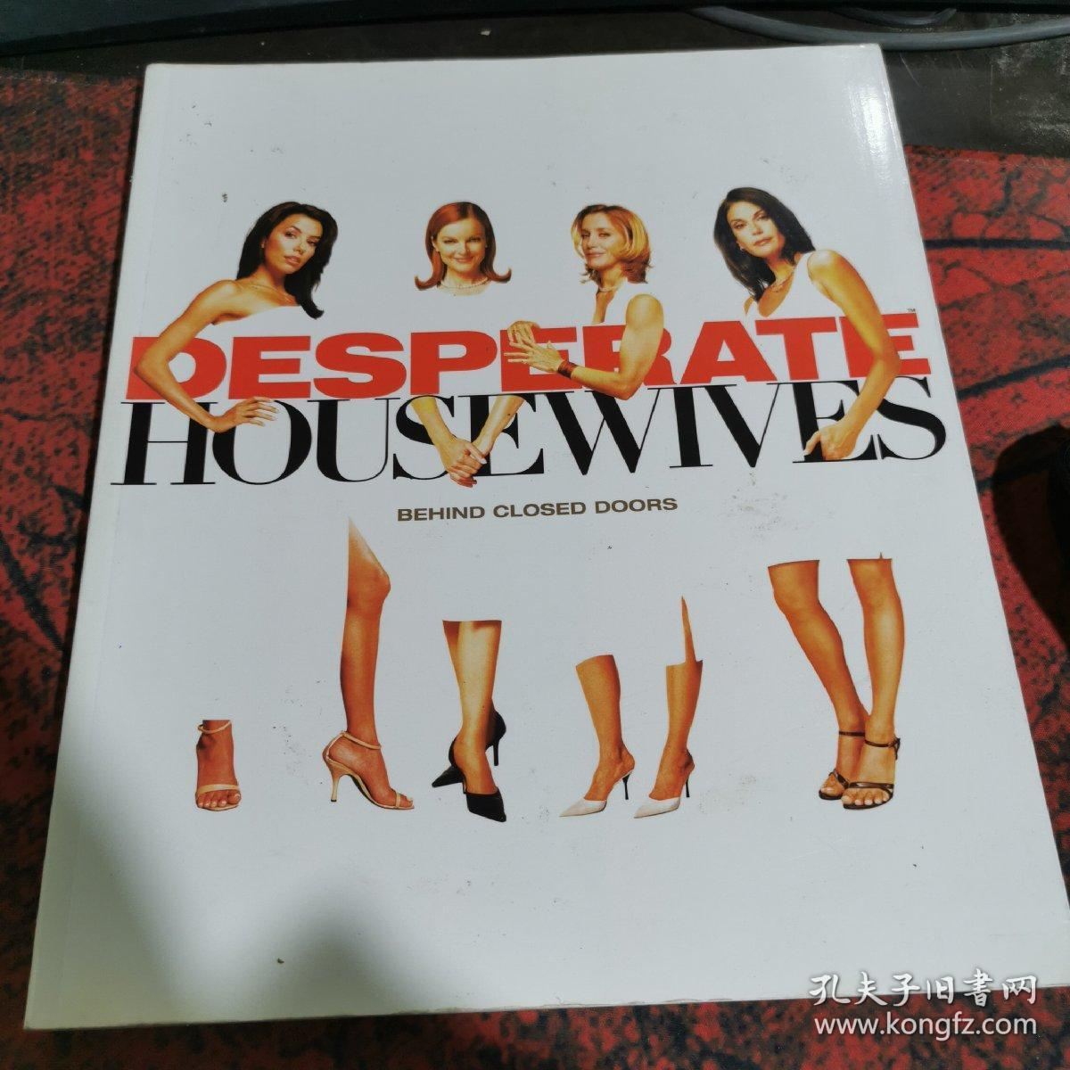 Desperate Housewives:疯狂主妇