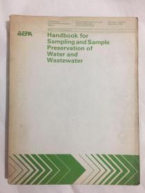 Handbook for Sampling and Sample Preservation of Water and Wastewater 英文原版 水和废水取样和样品保存手册 孔网孤本
