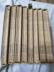 實驗化學講座 32冊合售