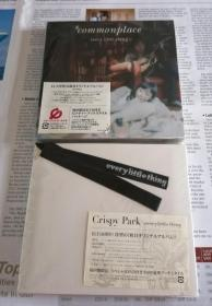 Every Little Thing/commonplace(限定盤)DVD附/Crispy Park[DVD付限定盤]/全新专辑2张