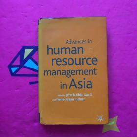 Advancs in human resource management in Asia