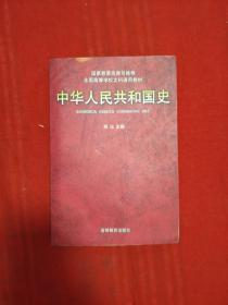 a concise history of the communist party of china 中国共产党简明