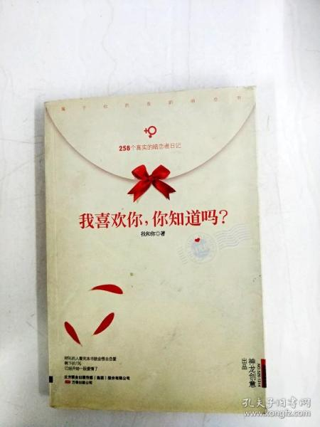 我最喜爱的书刊_文革书籍报刊 红色文献