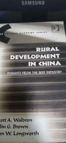 Rural development in China:insights from the beef industry