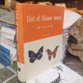 List of Chinese Insects Vo1.3中國昆蟲名錄