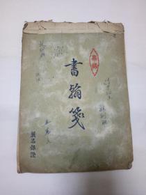 Shu Han raft (book picture) ...