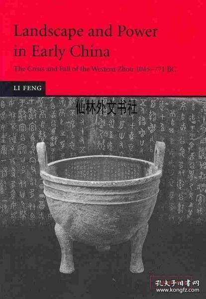 【包邮】Landscape and Power in Early China