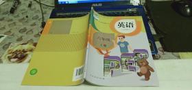 义务教育教科书 英语 (三年级起点) 六年级 上册