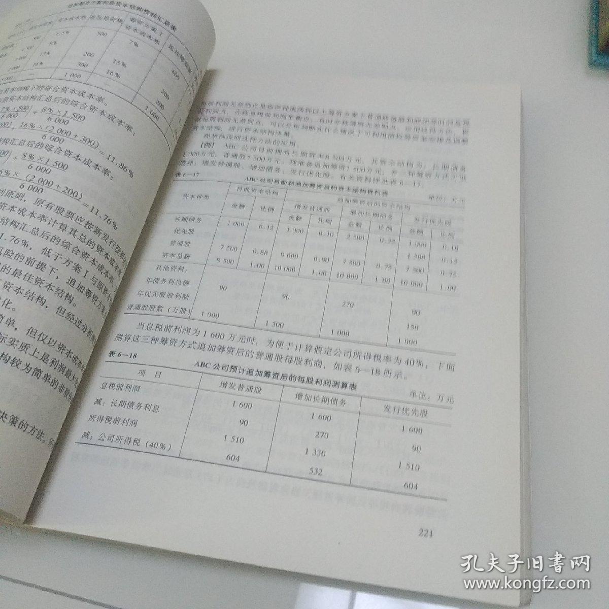 管理毛笔字免抠素材下载-正版素材401152035-摄图网