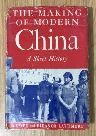 The Making of Modern China: A Short History