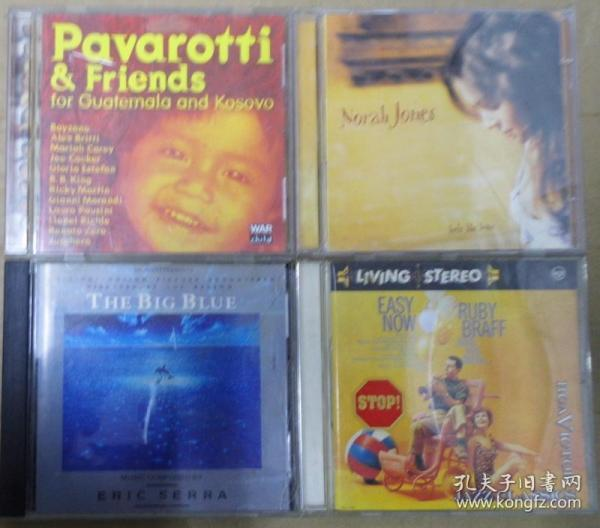 PAVAROTTI FRIENDS THE BIG BLUE NORAH JONES RUBY BRAFF AND HIS MEN 首版 旧版 港版 原版 绝版 CD