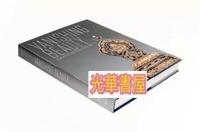 (正版)Vanishing Beauty: Asian Jewelry and Ritual Objects 首饰及宗教法器