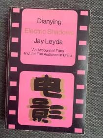 现货 Dianying/Electric Shadows: An Account of Films and Film Audience in China