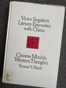 现货 Victor Segalen's Literary Encounter With China