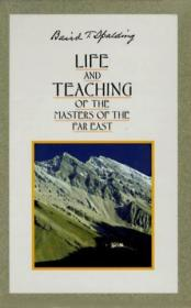 Life And Teaching Of The Masters Of The Far East (6 Vol. Set)