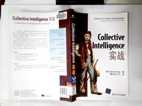 Collective Intelligence实战
