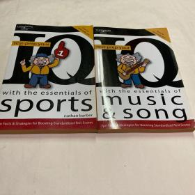 test-prep your IQ With the essentials of sports (2本合售)