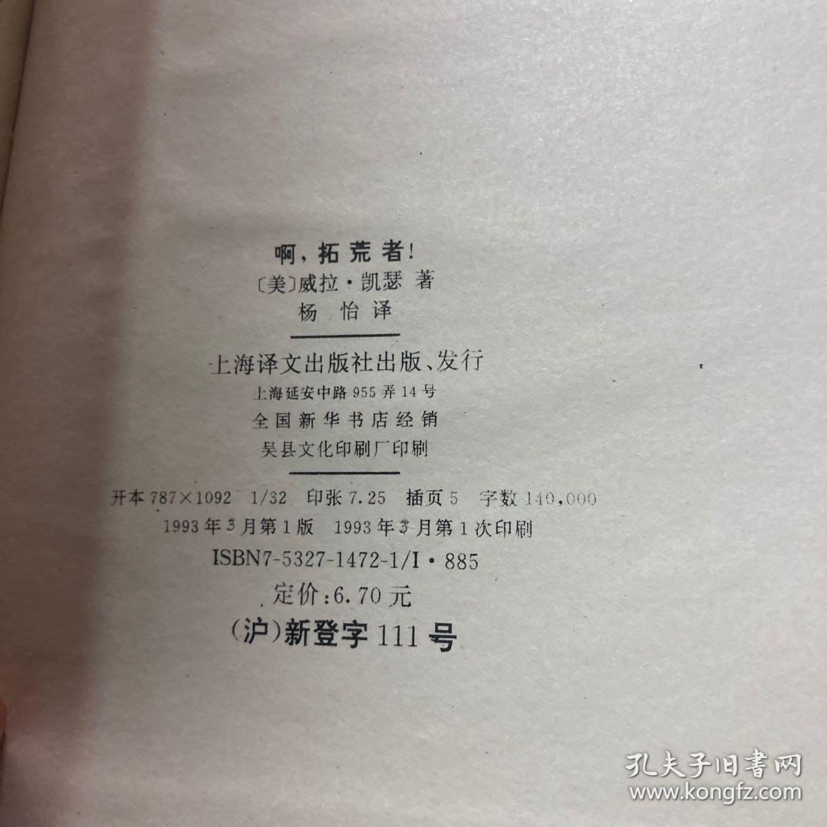 小说封面底图素材图片