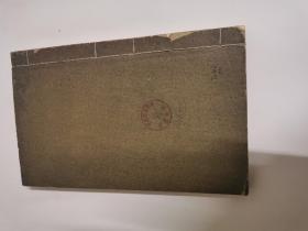 上海圖書館館藏書目 中醫書類(1957年藍色油?。? error=