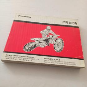 Honda cr125r OWNERS MAINTENANCE MANUAL