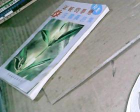 骞磋交鐨勬ⅵ鎭�---姹浗鐪熻瘲闆嗭紙91骞�1鐗�1鍗帮紝婊�50鍏冨厤閭垂锛�