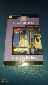 Husband by the Hour/Susan Mallery
