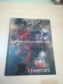 Christie's Hong Kong Hong CHINESE 20TH CENTURY ART EVENING SALE Sunday 30 November 2008