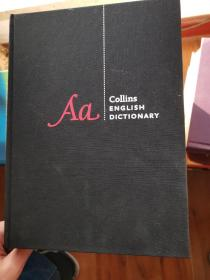 Collins English Dictionary (12th Revised Edition):Complete and Unabridged