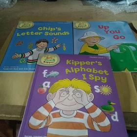 Win a NutRead with Biff, Chip & Kipper Phonics:Level 2