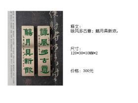 中國書店定制純銅鎮尺