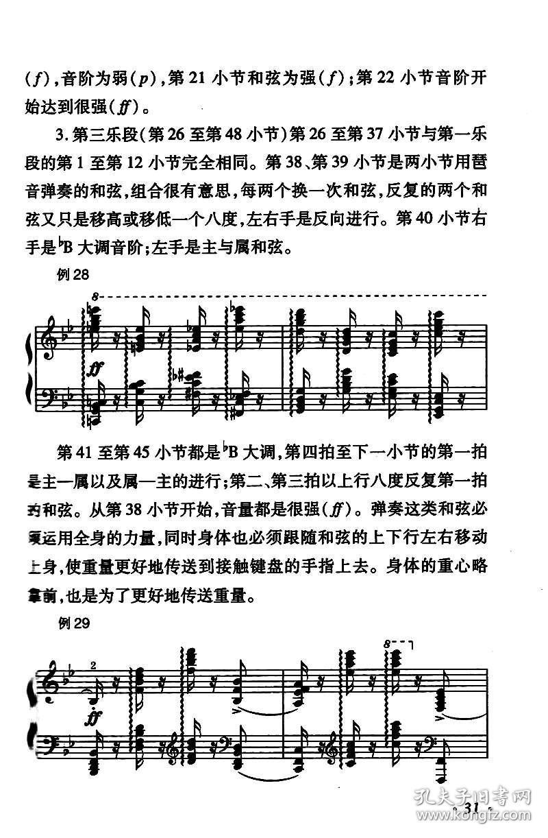 零基础曲谱_钢琴简单曲谱