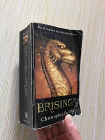 【英文原版】《遗产》三部曲之帝国(上) Brisingr(Christopher